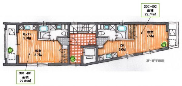 3階と4階は同じ間取りです。各室にUB、トイレ、洗濯機、洗面台、ミニキッチン、冷蔵庫がある独立性が高い間取りです。共用部にエレベーターがあり、1階にオートロック付のエントランスホールがあります。
